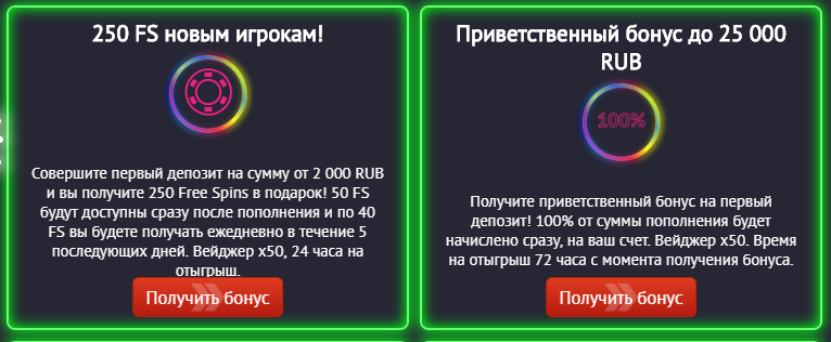 бонусы казино Pin Up Casino