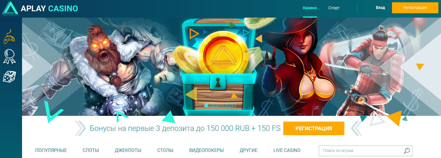 официальный сайт Azartplay Casino