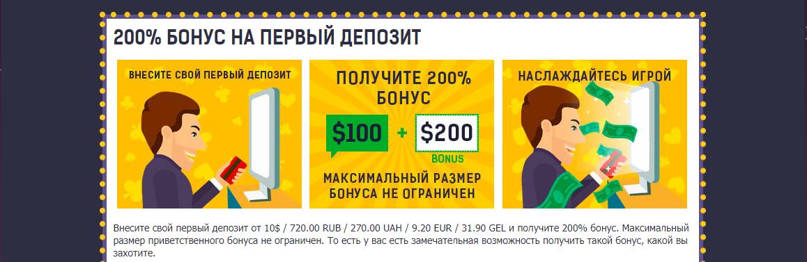 Свежие бездепозитные бонусы Азартмания казино